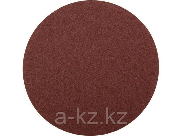 Круг шлифовальный на липучке ЗУБР 35563-125-100, МАСТЕР, универсальный, из абразивной бумаги на велкро основе, без отверстий, Р100, 125 мм, 5 шт., фото 2