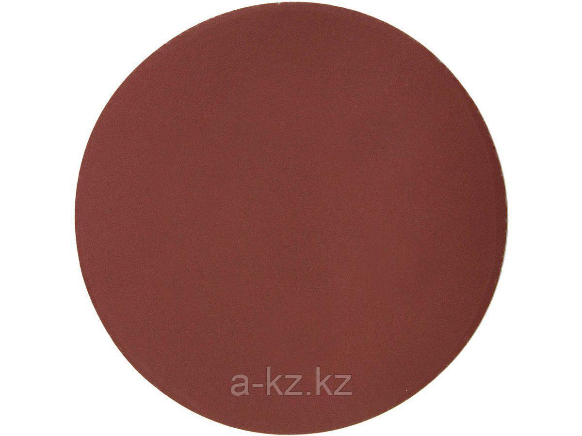 Круг шлифовальный на липучке ЗУБР 35563-125-1000, МАСТЕР, универсальный, из абразивной бумаги на велкро основе, без отверстий, Р1000, 125 мм, 5 шт.