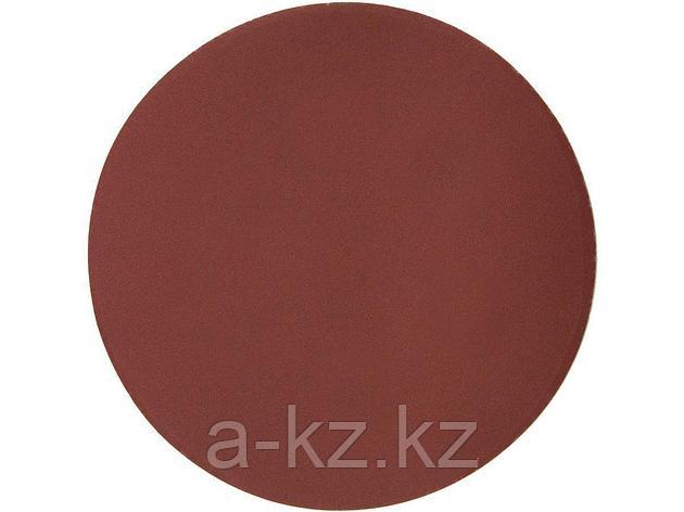 Круг шлифовальный на липучке ЗУБР 35563-125-1000, МАСТЕР, универсальный, из абразивной бумаги на велкро основе, без отверстий, Р1000, 125 мм, 5 шт., фото 2