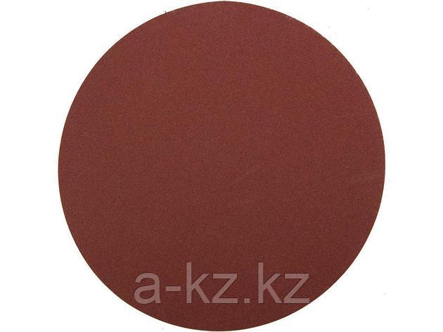 Круг шлифовальный на липучке ЗУБР 35563-125-600, МАСТЕР, универсальный, из абразивной бумаги на велкро основе, без отверстий, Р600, 125 мм, 5 шт., фото 2