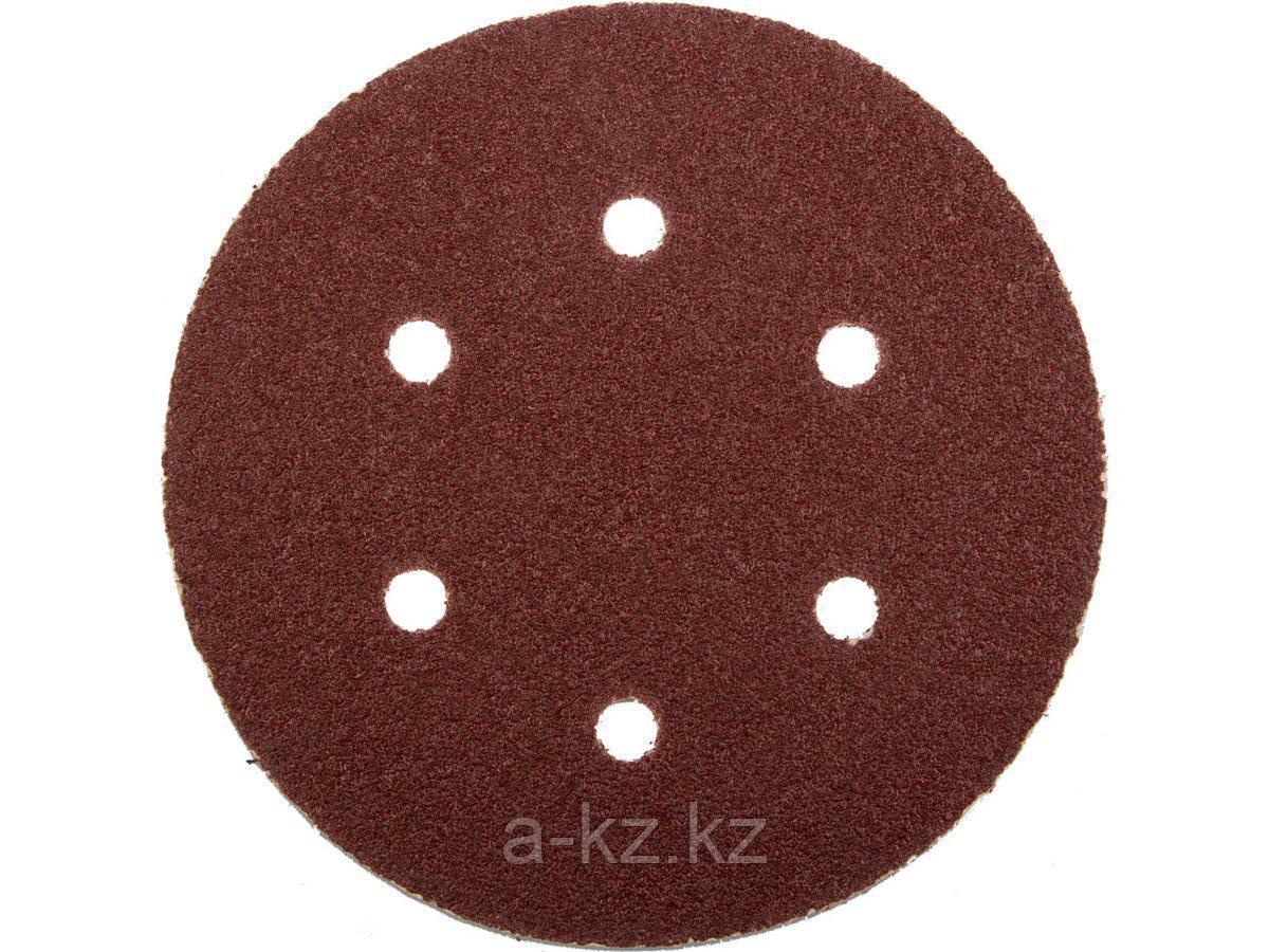 Круг шлифовальный на липучке ЗУБР 35566-150-040, МАСТЕР, универсальный, из абразивной бумаги на велкро основе, 6 отверстий, Р40, 150 мм, 5 шт.