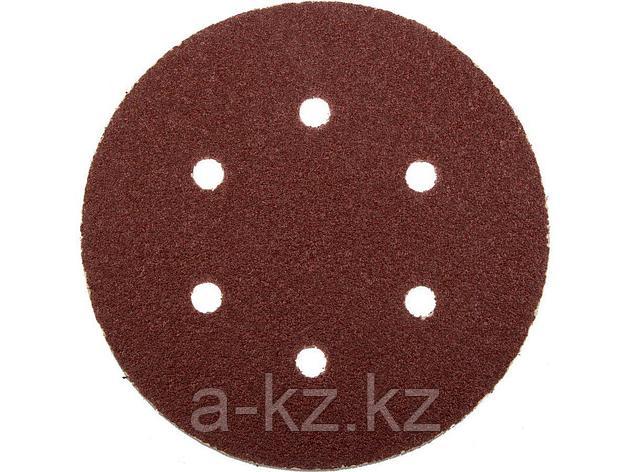 Круг шлифовальный на липучке ЗУБР 35566-150-040, МАСТЕР, универсальный, из абразивной бумаги на велкро основе, 6 отверстий, Р40, 150 мм, 5 шт., фото 2