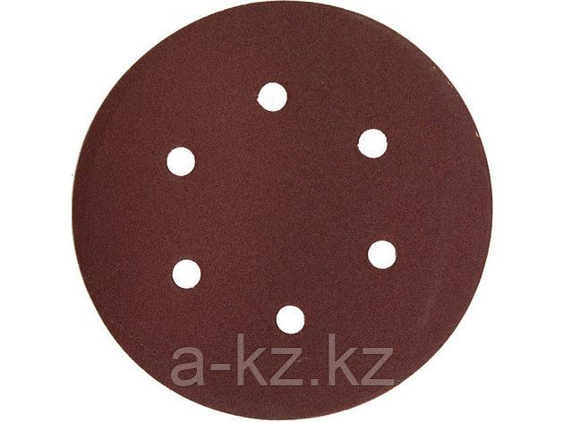 Круг шлифовальный на липучке ЗУБР 35566-150-120, МАСТЕР, универсальный, из абразивной бумаги на велкро основе, 6 отверстий, Р120, 150 мм, 5 шт., фото 2