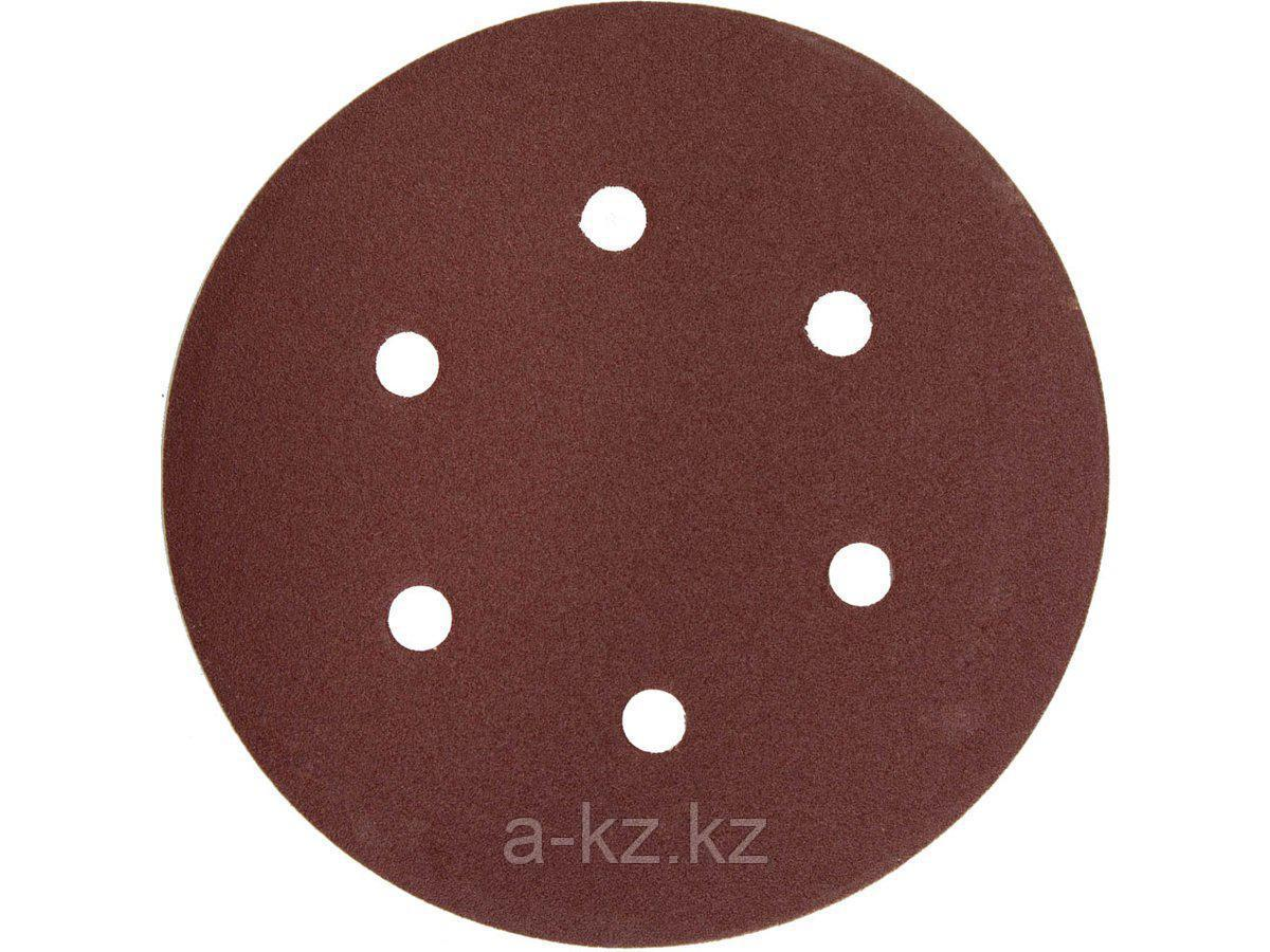 Круг шлифовальный на липучке ЗУБР 35566-150-180, МАСТЕР, универсальный, из абразивной бумаги на велкро основе, 6 отверстий, Р180, 150 мм, 5 шт.