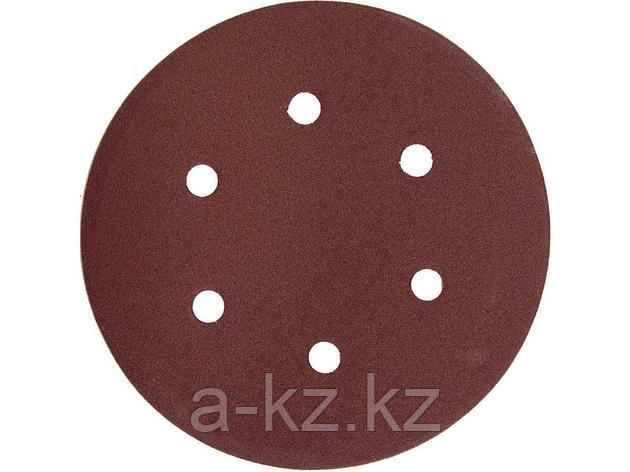 Круг шлифовальный на липучке ЗУБР 35566-150-180, МАСТЕР, универсальный, из абразивной бумаги на велкро основе, 6 отверстий, Р180, 150 мм, 5 шт., фото 2