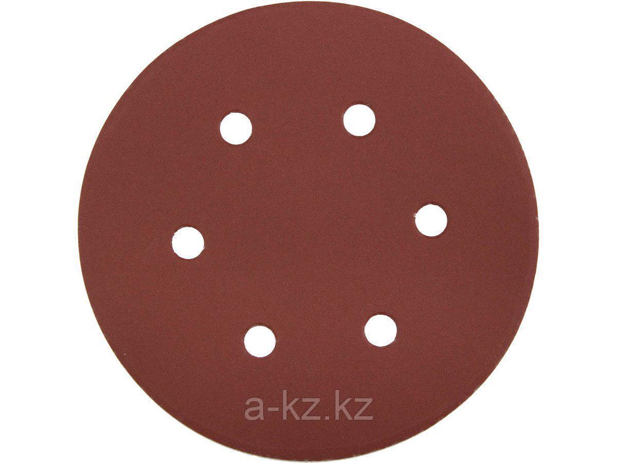 Круг шлифовальный на липучке ЗУБР 35566-150-320, МАСТЕР, универсальный, из абразивной бумаги на велкро основе, 6 отверстий, Р320, 150 мм, 5 шт.