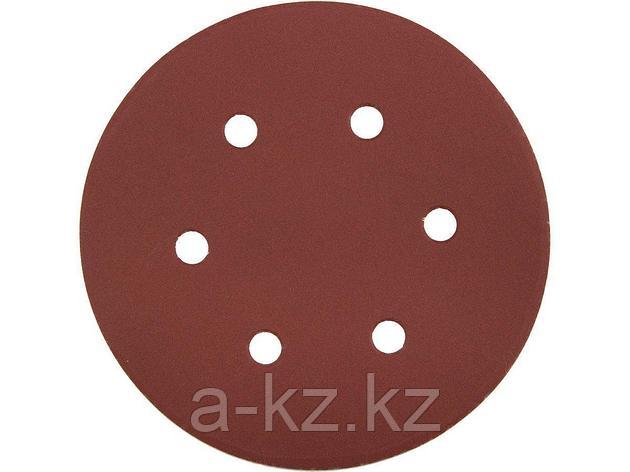 Круг шлифовальный на липучке ЗУБР 35566-150-320, МАСТЕР, универсальный, из абразивной бумаги на велкро основе, 6 отверстий, Р320, 150 мм, 5 шт., фото 2