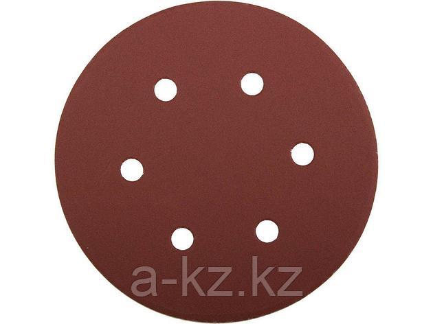 Круг шлифовальный на липучке ЗУБР 35566-150-600, МАСТЕР, универсальный, из абразивной бумаги на велкро основе, 6 отверстий, Р600, 150 мм, 5 шт., фото 2