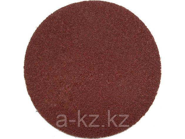 Круг шлифовальный на липучке ЗУБР 35568-150-060, МАСТЕР, универсальный, из абразивной бумаги на велкро основе, без отверстий, Р60, 150 мм, 5 шт., фото 2