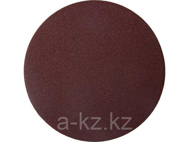Круг шлифовальный на липучке ЗУБР 35568-150-100, МАСТЕР, универсальный, из абразивной бумаги на велкро основе, без отверстий, Р100, 150 мм, 5 шт., фото 2