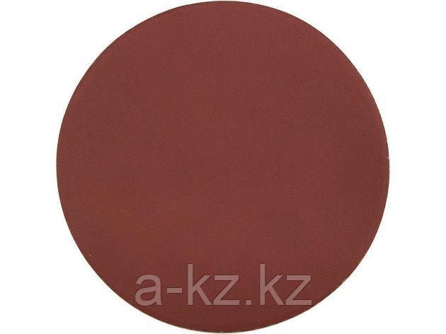 Круг шлифовальный на липучке ЗУБР 35568-150-320, МАСТЕР, универсальный, из абразивной бумаги на велкро основе, без отверстий, Р320, 150 мм, 5 шт., фото 2