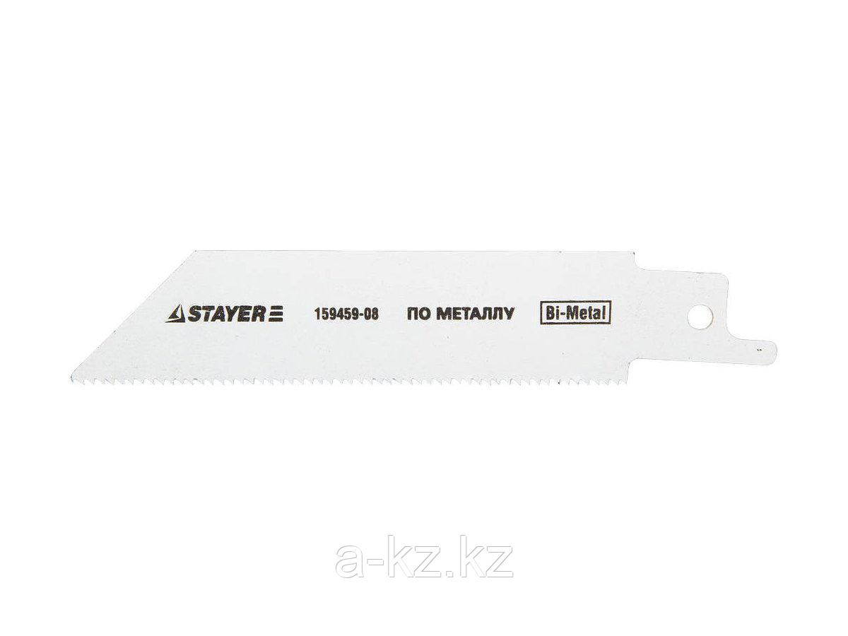 Полотно STAYER PROFI  S522EF для сабельной эл. ножовки Bi-Met,тонколистовой, профильный металл, нерж сталь, цвет мет, 159459-08