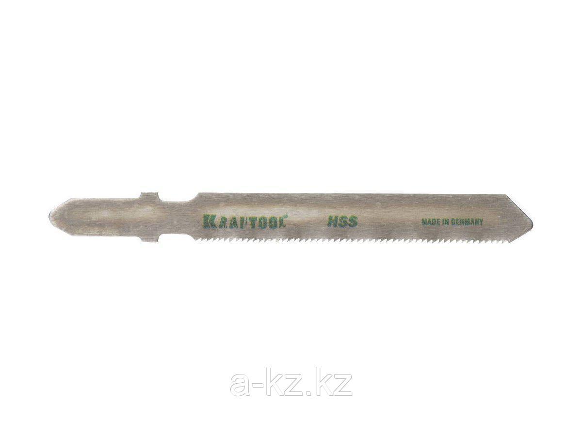 Пилки для электролобзика KRAFTOOL 159551-0,9, HSS, по металлу (0,5-1,5мм), EU-хвостик, шаг 0,9 мм, 55 мм, 2 шт