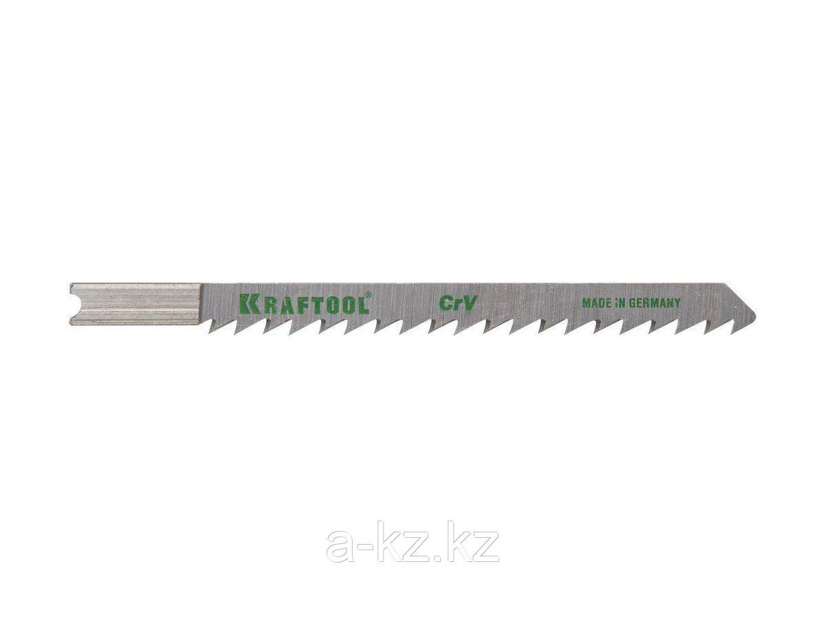 Пилки для электролобзика KRAFTOOL 159611-4, Cr-V, по дереву, ДСП, ДВП, чистый рез, US-хвостик, шаг 4 мм, 75 мм, 2 шт