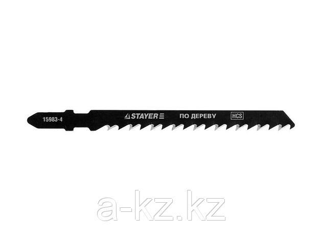 Пилки для электролобзика STAYER 15983-4_z01, PROFI, HCS, по дереву, прямой рез, EU-хвостик, шаг 4 мм, 75 мм, 2 шт, фото 2