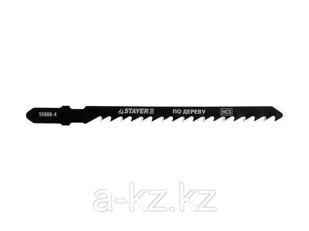 Пилки для электролобзика STAYER 15986-4_z01, PROFI, HCS, по дереву, ДВП, ДСП, фигурный рез, EU-хвостик, шаг 4 мм, 75 мм, 2 шт, фото 2