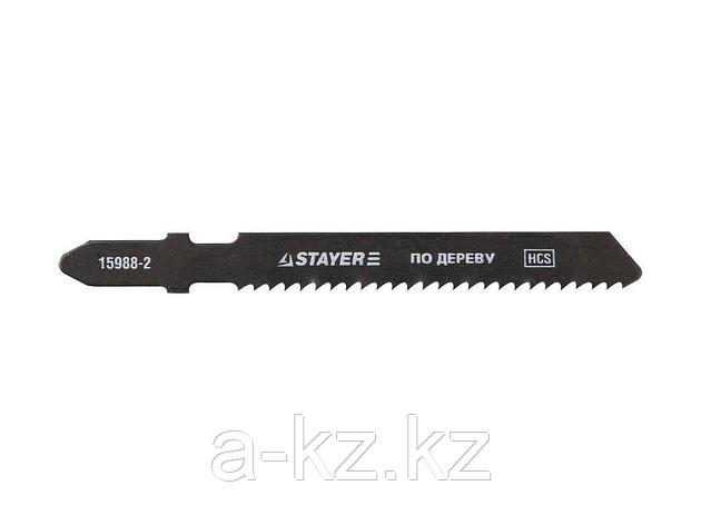 Пилки для электролобзика STAYER 15988-2_z01, PROFI, HCS, по дереву, фанере, ДСП, EU-хвостик, шаг 2 мм, 50 мм, 2 шт, фото 2