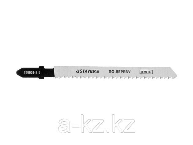 Пилки для электролобзика STAYER 159901-2.5_z01, PROFI, Bi-Metal, по твердому дереву, EU-хвостик, шаг 2,5 мм, 75 мм, 2 шт, фото 2