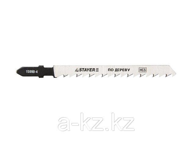 Пилки для электролобзика STAYER 15990-4_z01, PROFI, HCS, по дереву, ДСП, ДВП, EU-хвостик, шаг 4 мм, 75 мм, 2 шт, фото 2