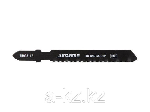 Пилки для электролобзика STAYER 15993-1.8_z01, PROFI, HSS, по металлу (2,5-6 мм), EU-хвостик, шаг 1,8 мм, 50 мм, 2 шт, фото 2