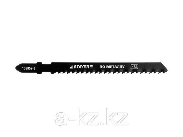 Пилки для электролобзика STAYER 159952-3_z01, PROFI, HSS, по мягкому металлу (3-15 мм), EU-хвостик, шаг 3 мм, 75 мм, 2 шт, фото 2
