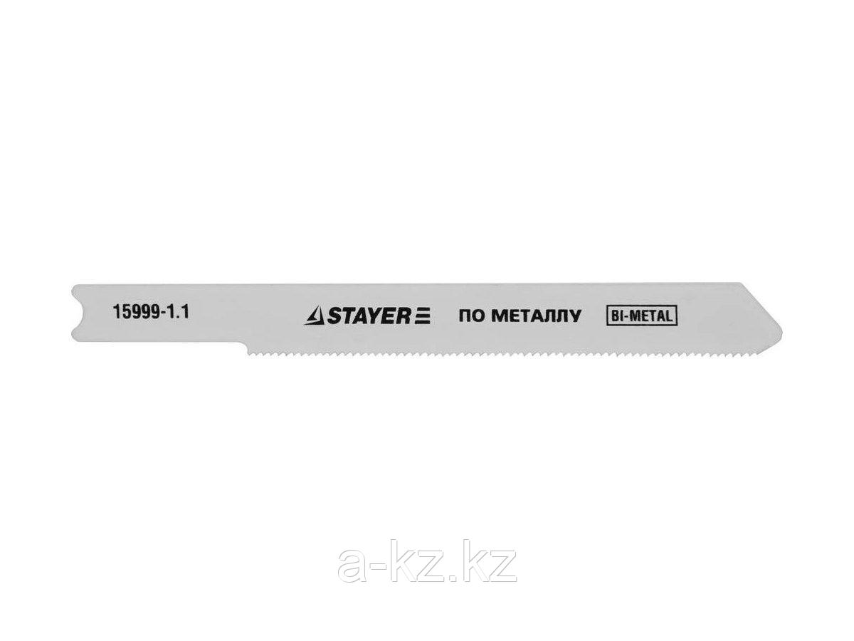 Пилки для электролобзика STAYER 15999-1,1, PROFI, Bi-Metal, по металлу (0,5-1,5мм), US-хвостик, шаг 1,1 мм, 50 мм, 3 шт