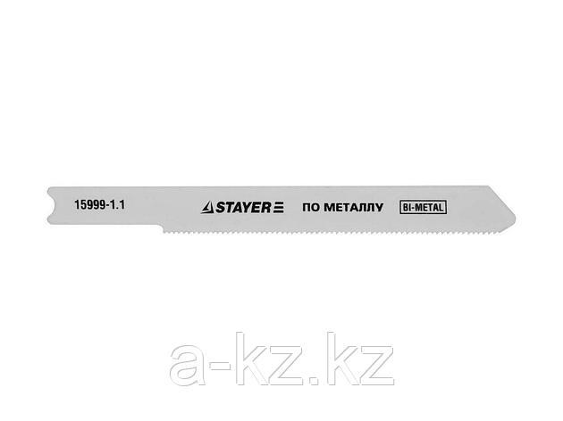 Пилки для электролобзика STAYER 15999-1,1, PROFI, Bi-Metal, по металлу (0,5-1,5мм), US-хвостик, шаг 1,1 мм, 50 мм, 3 шт, фото 2