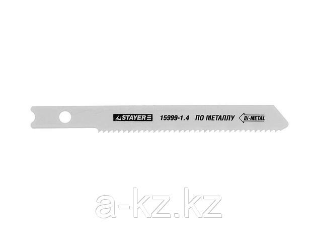 Пилки для электролобзика STAYER 15999-1,4, PROFI, Bi-Metal, по металлу (1,5-2мм), US-хвостик, шаг 1,4 мм, 50 мм, 3 шт, фото 2
