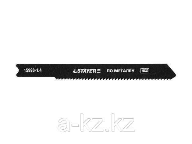 Пилки для электролобзика STAYER 15998-1,4, PROFI, HSS, по металлу (1,5-2 мм), US-хвостик, шаг 1,4 мм, 50 мм, 3 шт, фото 2