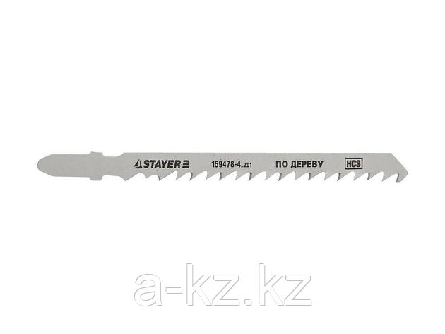 Пилки для электролобзика STAYER 159478-4_z01, STANDARD, HCS, по дереву, фанере, быстрый рез, EU-хвостик, шаг 4 мм, 74 мм, 2 шт, фото 2