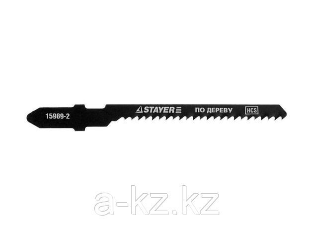 Пилки для электролобзика STAYER 15989-2_z01, PROFI, HCS, по дереву, ДСП, фигурный рез, EU-хвостик, шаг 2 мм, 50 мм, 2 шт, фото 2