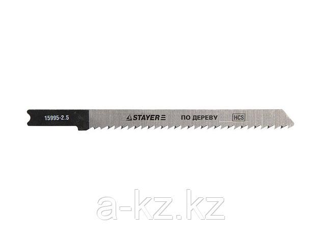 Пилки для электролобзика STAYER 15995-2.5_z01, PROFI, HCS, по дереву, ДСП, ДВП, US-хвостик, шаг 2,5 мм, 75 мм, 2 шт, фото 2