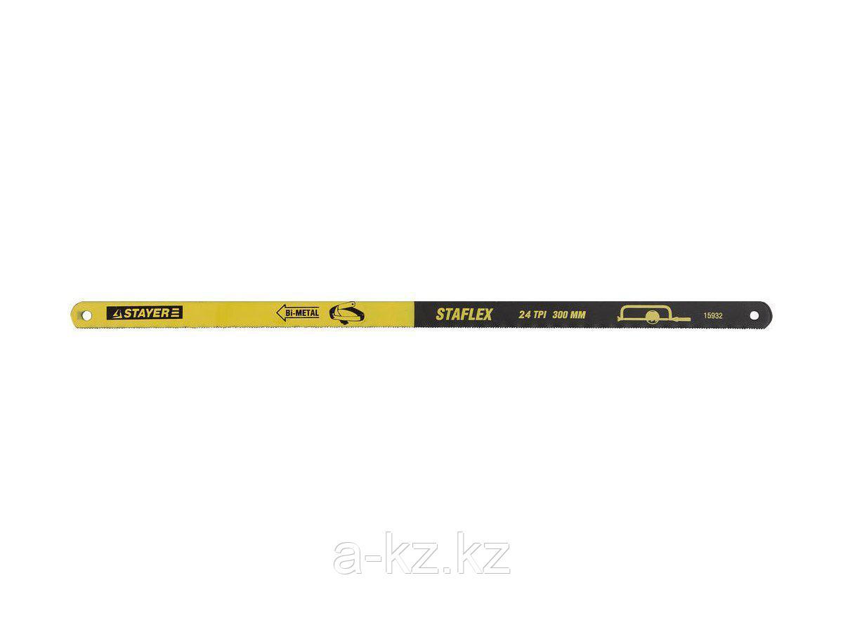 Полотно для ножовки по металлу STAYER 15932-S10, PROFI STAYER-FLEX, биметаллическое, 24 TPI, 300 мм, 10 шт.