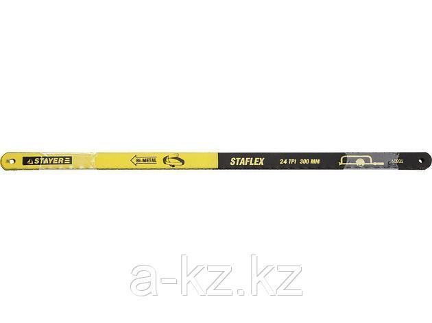 Полотно для ножовки по металлу STAYER 15932-S50, PROFI STAYER-FLEX, биметаллическое, 24 TPI, 300 мм, 50 шт., фото 2