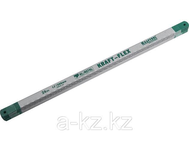 Полотно для ножовки по металлу KRAFTOOL 15942-24-S50, PRO KRAFT-FLEX, Bi-Metal, 24 TPI, 300 мм, 50 шт., фото 2
