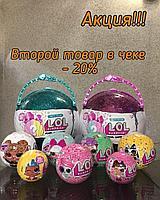 Акция на кукол Лол,  L.O.L. surprise