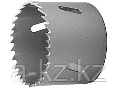 Буровая коронка биметаллическая ЗУБР 29531 048_z01, ЭКСПЕРТ, быстрорежущая сталь, глубина сверления до 38 мм, d 48 мм