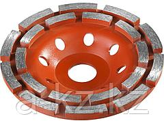 Алмазная шлифовальная чашка по бетону ЗУБР 33376-125, МАСТЕР сегментная двухрядная, 125мм