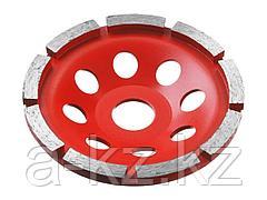 Алмазная шлифовальная чашка по бетону ЗУБР 33377-125, МАСТЕР сегментная однорядная, 125мм