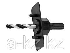 Державка для буровых коронок по дереву ЗУБР 29558_z01, ЭКСПЕРТ, с центрирующим сверлом и опорным основанием, 32 - 127 мм