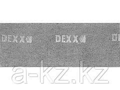 Шлифовальная сетка DEXX 35550-080_z01, абразивная, водостойкая Р 80, 105 х 280 мм, 3 листа