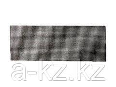 Шлифовальная сетка URAGAN 35555-180, абразивная, водостойкая № 180, 105 х 280 мм, 5 листов