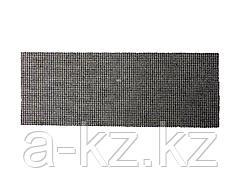 Шлифовальная сетка URAGAN 35555-080, абразивная, водостойкая № 80, 105 х 280 мм, 5 листов