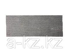 Шлифовальная сетка URAGAN 35555-100, абразивная, водостойкая № 100, 105 х 280 мм, 5 листов