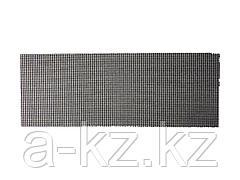 Шлифовальная сетка URAGAN 35555-320, абразивная, водостойкая № 320, 105 х 280 мм, 5 листов