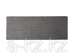 Шлифовальная сетка URAGAN 35555-400, абразивная, водостойкая № 400, 105 х 280 мм, 5 листов