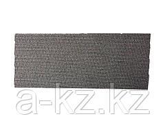 Шлифовальная сетка ЗУБР 35483-120, МАСТЕР, абразивная, водостойкая № 120, 115 х 280 мм, 5 листов