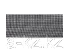 Шлифовальная сетка ЗУБР 35481-120-03, ЭКСПЕРТ, абразивная, водостойкая № 120, 115 х 280 мм, 3 листа