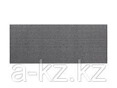 Шлифовальная сетка ЗУБР 35481-150-03, ЭКСПЕРТ, абразивная, водостойкая № 150, 115 х 280 мм, 3 листа