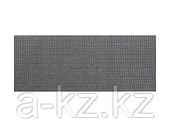 Шлифовальная сетка ЗУБР 35481-180-03, ЭКСПЕРТ, абразивная, водостойкая № 180, 115 х 280 мм, 3 листа